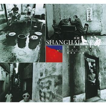 中国上海  [Shanghai China] 在线阅读