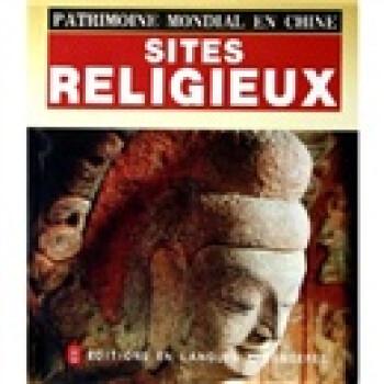 中国的世界遗产:宗教遗迹 在线阅读