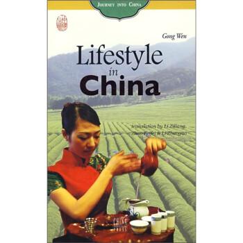 中国之旅:生活之旅  [Journey into China Series: Lifestyle in China] 在线下载