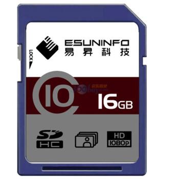 Esuninfo 易昇 SDHC 存储卡(16GB、class10)