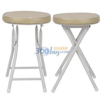 生活诚品 YD3006 舒适圆形折椅(承重110kg) 2支装
