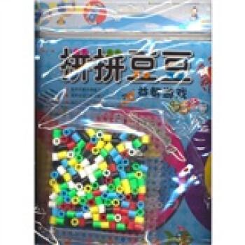 拼拼豆豆益智游戏:海底乐园 [3-6岁] 试读