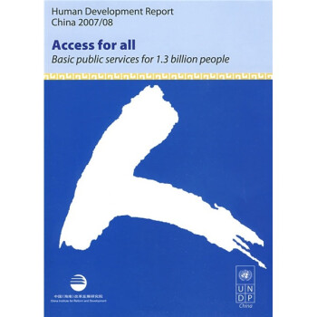 Access for all Basic public services for1.3billion people 电子书下载