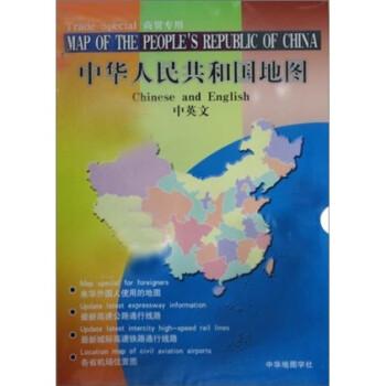 中华人民共和国地图 在线