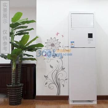 神价格:Hisense 海信 KFR-72LW/12FZBP-3 立柜式3匹冷暖变频空调