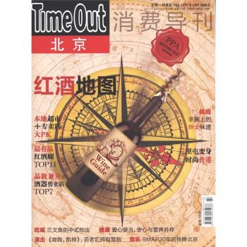 消费导刊 PDF电子版
