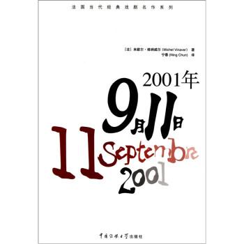 37145 PDF版