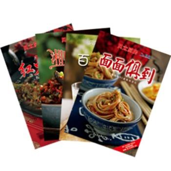 贝太厨房:拿手美食计 在线阅读