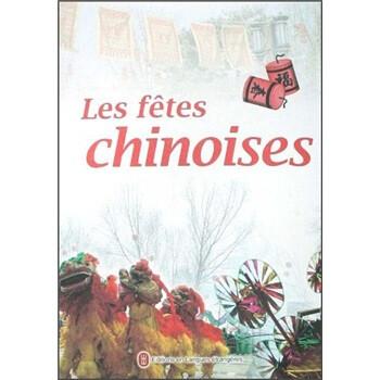 中国节 下载