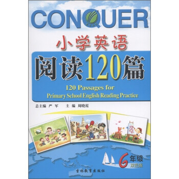 小学英语阅读120篇:六年级  [120 Passages for Primary School English Reading Practice] 电子书下载