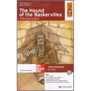 巴斯克维尔的猎犬  [The Hound of the Baskervilles] 电子版
