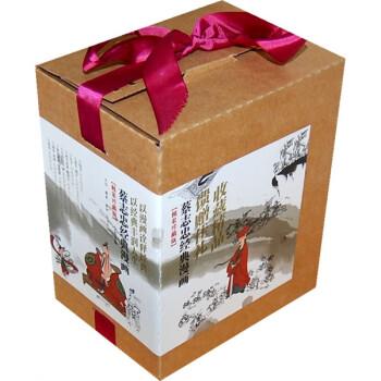 《蔡志忠经典漫画(精装珍藏版)》(套装全8本)