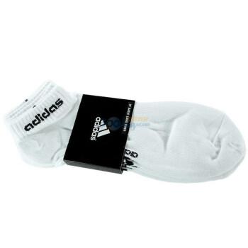 正品adidas阿迪达斯运动训练系列袜子P39502 加大码三双装 14元包邮限江浙沪徽