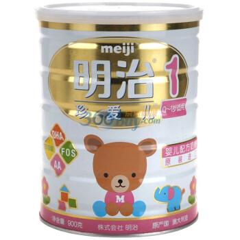Meiji 明治 珍爱儿 1段 婴儿配方奶粉 900克 178元包邮