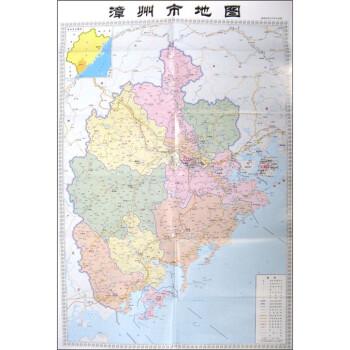 漳州市地图读后感,评论-易购网