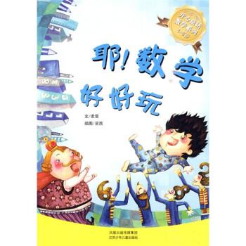 4~8岁儿童书籍封面