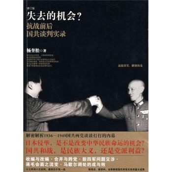 亚马逊中国图书满减专题 社科向图书推荐(上)