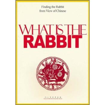 2011兔年英文版贺岁书  [What is the Rabbit] PDF电子版