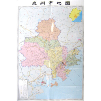泉州市地图
