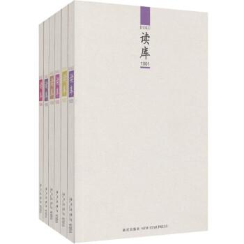 Mook 《读库》 年度合集(06年-10年)任选3套