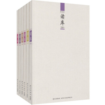 Mook 《读库》 2010年度合集(1001-1006,全六册)