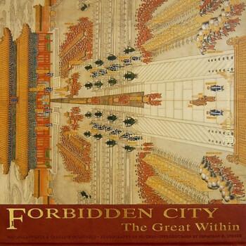 紫禁城:大内宫苑  [Forbidden City] PDF版下载