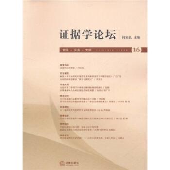 信学论坛 电子书下载