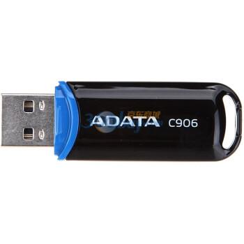 威刚(ADATA)C906 经典品味闪存盘 8GB 典雅黑