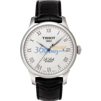 移动端:Tissot 天梭 Classic 经典系列 力洛克 T41.1.423.33 男款全自动机械腕表