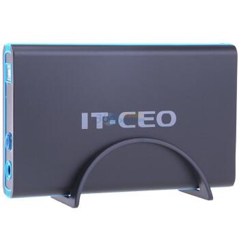 IT-CEO F8 移动硬盘盒 3.5寸 SATA接口(黑色)