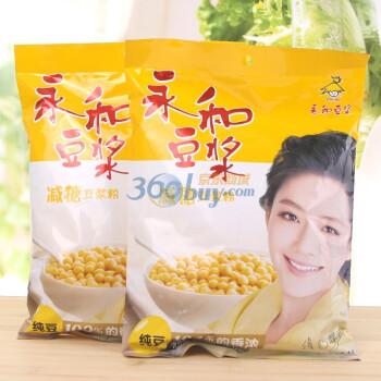 正品永和减糖豆浆粉350g*2袋,14.8元包邮