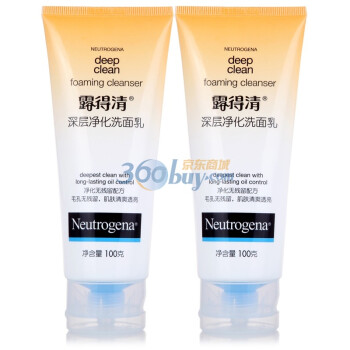 Neutrogena 露得清 深层净化洗面乳 100g*2支 33元(还可用券)