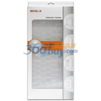 宜客莱(ECOLA)ES019透明创新薄笔记本键盘保护膜 For 索尼 SONY SD系列