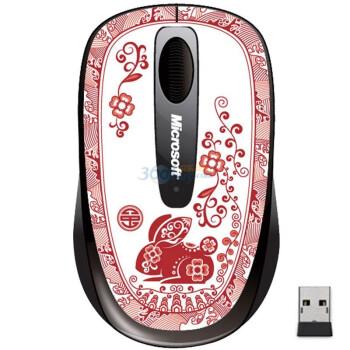 微软(Microsoft)无线蓝影便携鼠标3500  青花瓷红