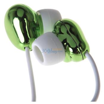 麦克赛尔(Maxell)HP-CN12-GR 蚕豆耳机 逗豆系列 绿色