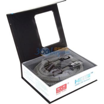 胜为(shengwei)HC-8050 豪华欧版HDMI线 5米