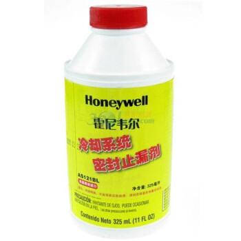 霍尼韦尔(honeywell)AS121BL 325ML 冷却系统密封止漏剂