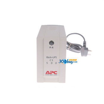 APC BK500Y-CH 不间断UPS电源