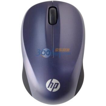 惠普(HP)FM500  无线蓝影鼠标 蓝色