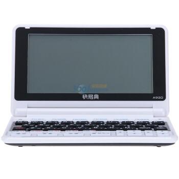 快易典 A920 电子词典