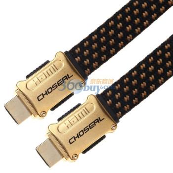 秋叶原(CHOSERL)QLDN0011 精装扁平全金属头HDMI线 8米
