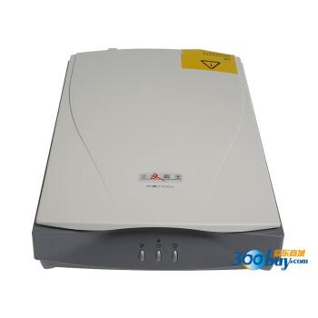 汉王(hanwang) 文豪 5300A 扫描仪