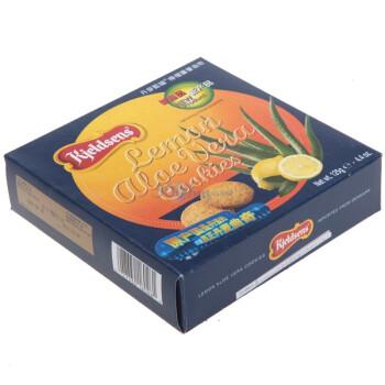 Kjeldsens 柠檬芦荟 蓝罐曲奇 125g*2
