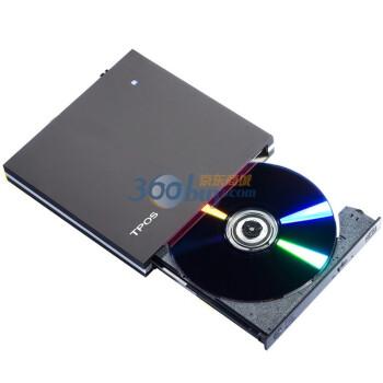 TPOS 30P766 P系列 USB外置便携 DVD刻录光驱