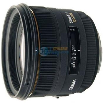 SIGMA AF 50mm F1.4 EX DG HSM¥2650,下单¥2500,叠加优惠券,最终¥2400