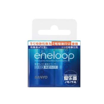 三洋(sanyo)爱乐普5号电池转2号电池转换器2节装 (eneloop) NCS-TG2-2BP陶
