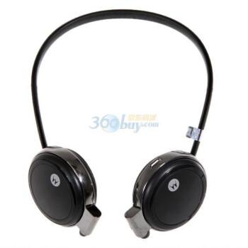 摩托罗拉(Motorola)S305 立体声蓝牙耳机(黑色)