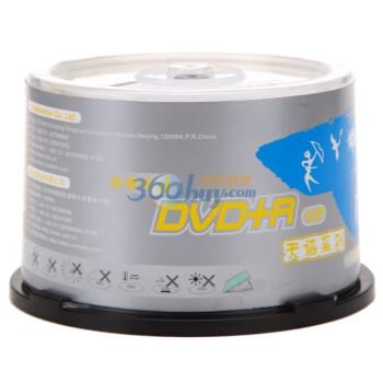 紫光(UNIS)DVD+R 16速 4.7G 天语系列 桶装50片 刻录盘