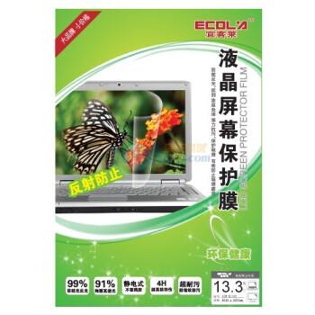 宜客莱(ECOLA)LCD-EL136 13.3寸(16:9)宽屏 防反射液晶保护膜