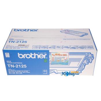 兄弟(brother) TN-2125 黑色高容墨粉仓 (适用HL2140 2150N DCP7030,MFC7450/7340)